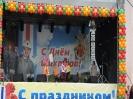 Розыгрыш призов. День шахтера - 2012